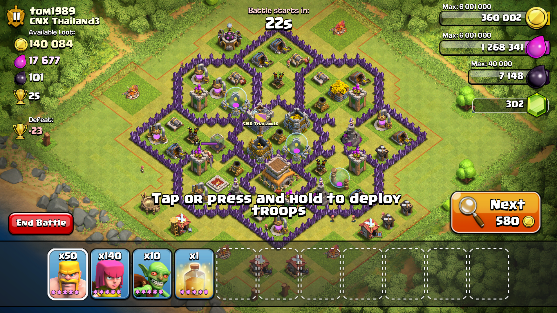 Clash of Clans Tips : Town Hall level 8 Layouts (part 2)